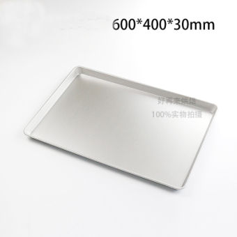 Non-stick rectangular oven dish commercial plated aluminum oven dish