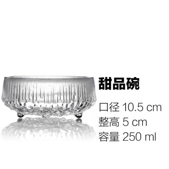 Nordic wind lead-free Crystal Home small soup bowl