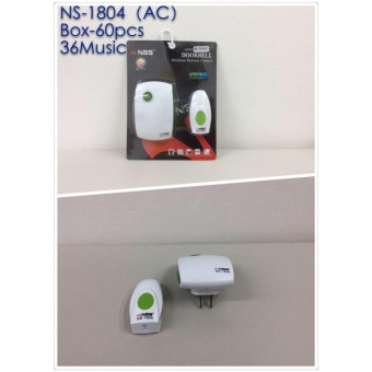 NSS NS-1804 WIRELEESS REMOTE CONTROL DOORBELL(WHITE)