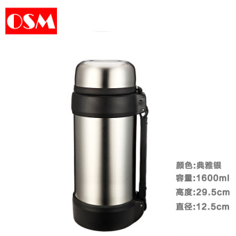 Oushima home men not stainless steel insulated bottle insulated cup