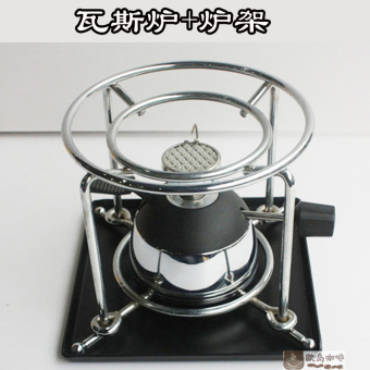 Outdoor PARK'S mini gas stove portable oven rack