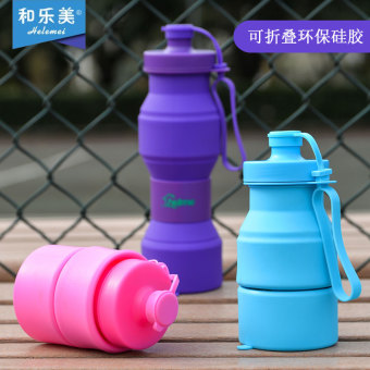Outdoor silicone portable plastic cup folding cup