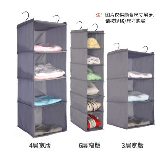 Oxford Cloth wardrobe multi-hanging organizing storage bag adhesive hook