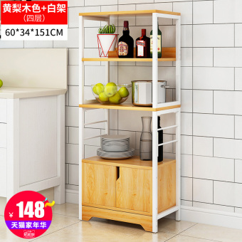 Oylang floor multi-kitchen storage rack shelf