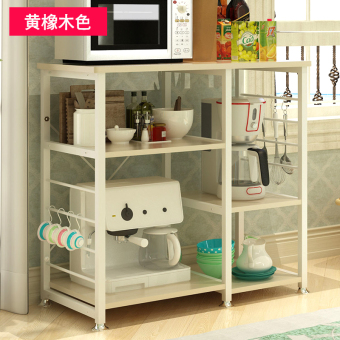 Oylang microwave oven rack kitchen shelf