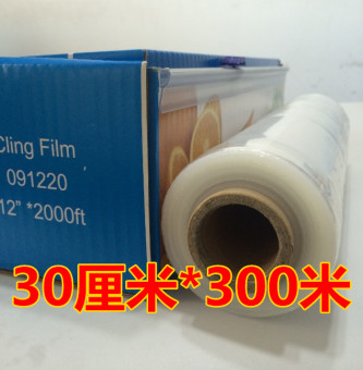 PE food cling film with Cutter box