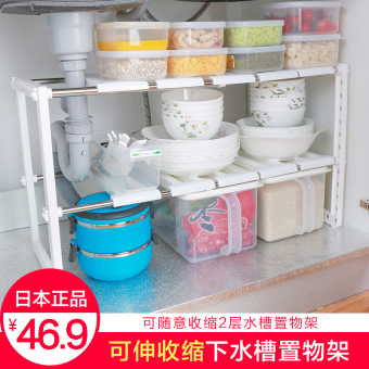 Plastic cabinet sink under the dishes storage rack sink shelf