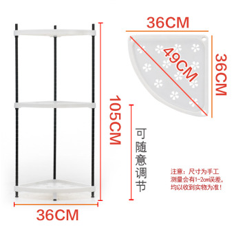 Plastic Floor storage steel corner rack bathroom shelf
