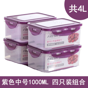 Plastic food container set refrigerator microwave sealed box container