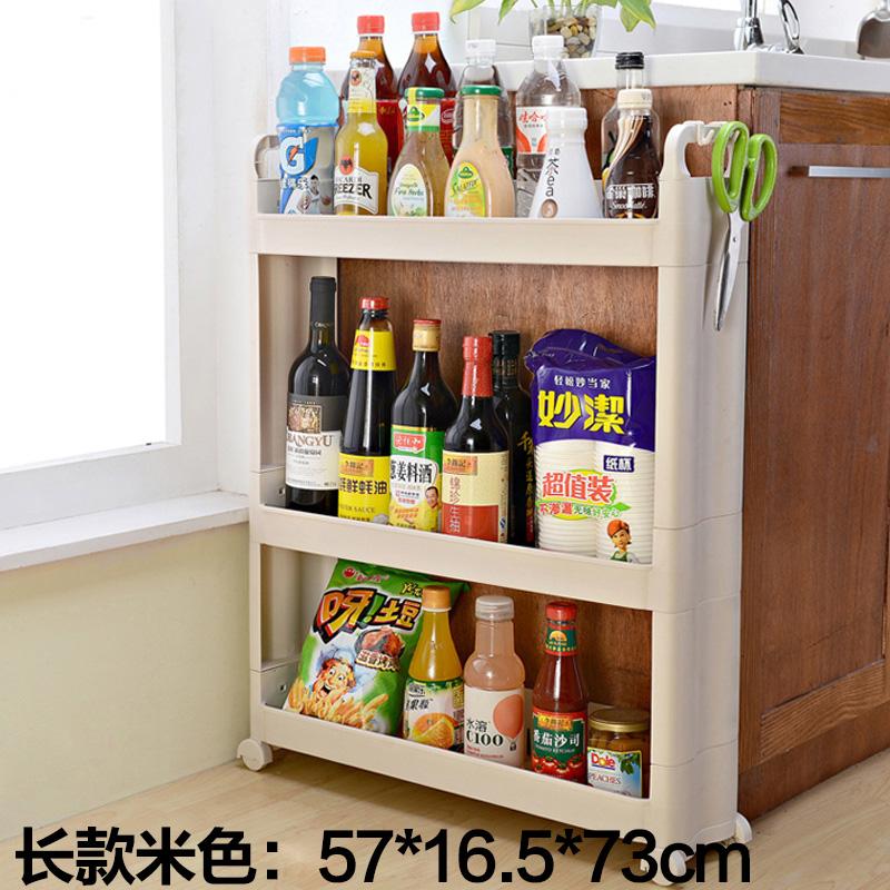 Plastic Three Layer Home To Washing Machine Storage Rack Shelf