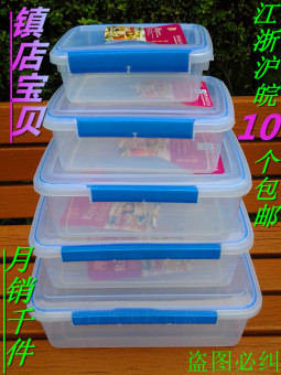 Plastic transparent rectangular buckle storage box freshness box