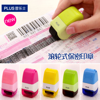 Plus mini portable garbled Security stamp