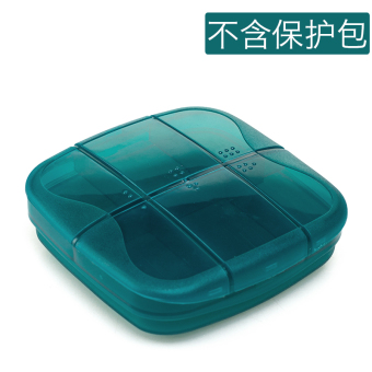 Portable large capacity double layer storage small medicine box portable medicine box