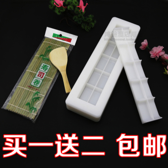 Pressure rice one-piece piece sushi Mold