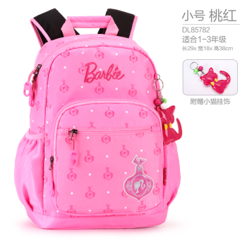 Princess young student's girls Barbie children's backpack school bag