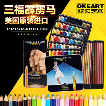 Prismacolor color lead drawing oil pencil Price Philippines