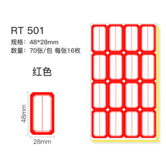 Product stickers handwritten name port to take paper stickers label