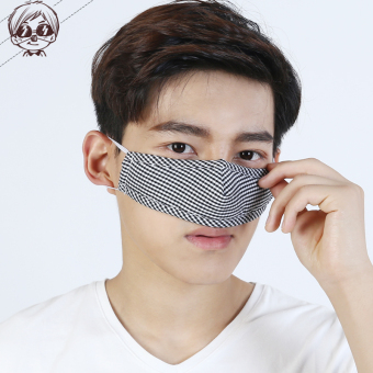 Protective nasal mask nose warm cotton masks