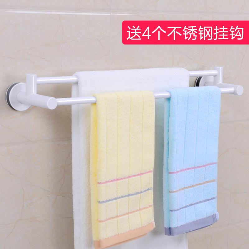 Punched Double Pole Bathroom Towel Rack Er
