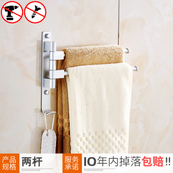 Punched space aluminum spinning towel rack