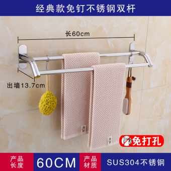 Punched suction cup bathroom towel rack stainless steel single pole
