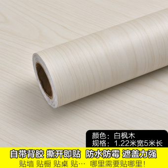 PVC cabinet bedroom wallpaper adhesive paper