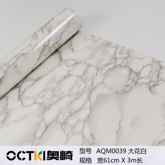 PVC thick imitation marble adhesive paper