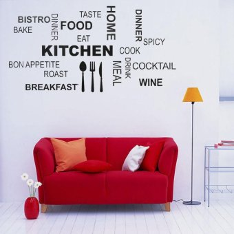 PVC Wall Sticker English Words Art Decal Dining Room Decoration(Black) - intl