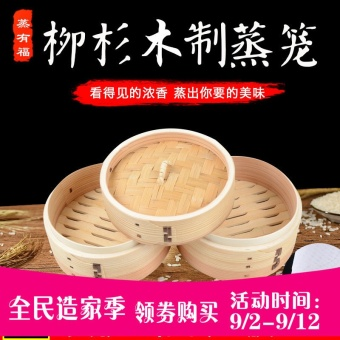 Reall Blessed wooden bamboo bun bread steam grid Cryptomeria steamer