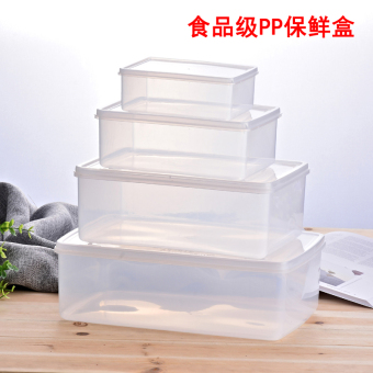 Refrigerator fruit storage box food crisper