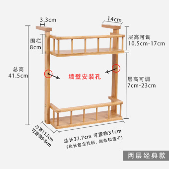 Refrigerator side bamboo rack wall hangers rack