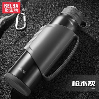 Relea outdoor stainless steel car mounted travel insulated water bottle insulated pot