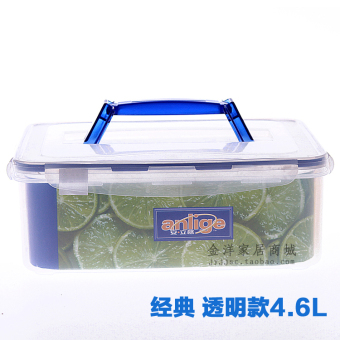 Rice Bucket storage sealed box portable food container