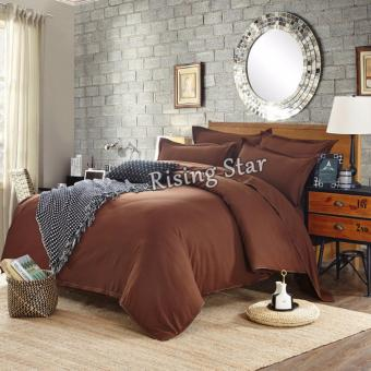 Rising Star Duvet Cover Pillow Bedsheet 4 Piece Bedding Set (Brown)