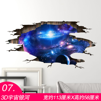 Room wall model sticker wall stickers