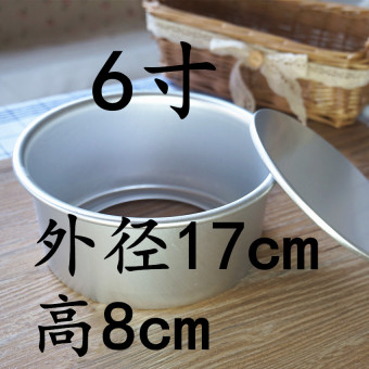 Round heart-shaped anode false bottom cake mold