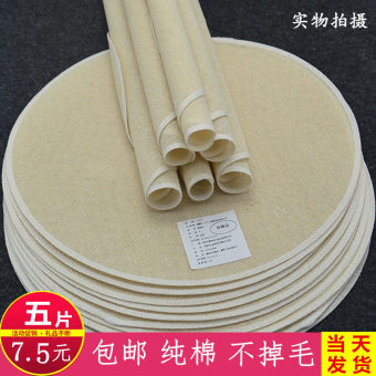Round Xiaolongbao steamed cloth steamer cloth