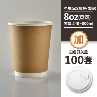 S 51CUP disposable Kanto cook with lid paper cups cup