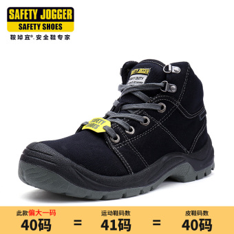 Safety jogger male anti-smashing anti-stab hight-top labor safety shoes