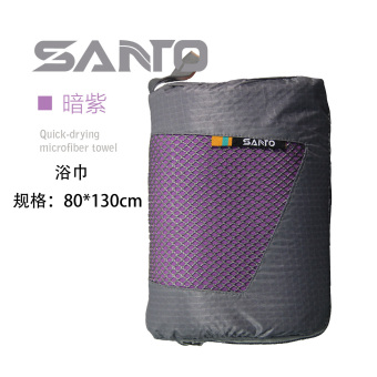 Santo outdoor sterilization swimming square towel quick-drying towel
