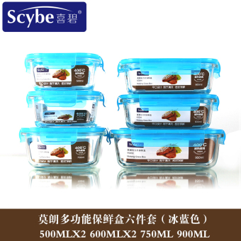 Scybe Microwave Oven Heating sets of glass container glass food container