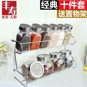 Seasoning containers seasoning box suit
