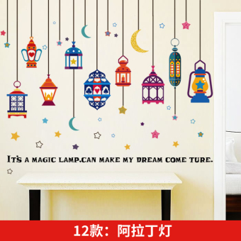 Self-adhesive fake window adhesive paper painting dormitory wallpaper wall stickers