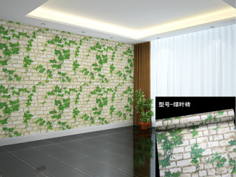 Self-stick adhesive wall painting paper Wallpaper