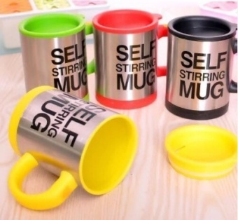 Self Stirring Coffee Mug Gift Set Of 4