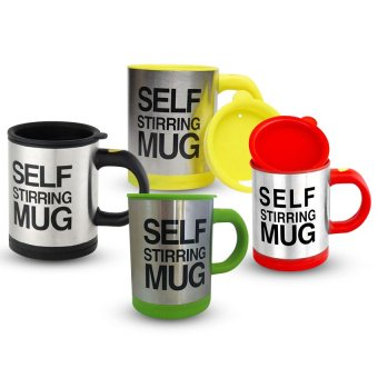 Self Stirring Coffee Mug Gift Set of 4 (Multicolor) - picture 2