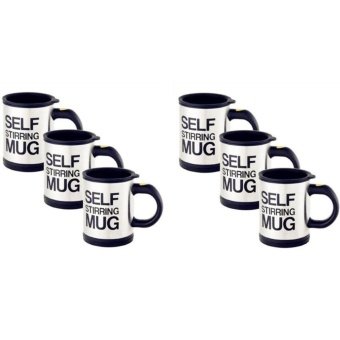 Self Stirring Coffee Mug Set of 6 (Color may vary) Price Philippines