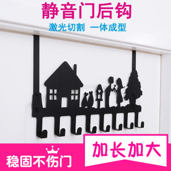 Shang You living traceless hanger door back clothes hook coat hook Price Philippines