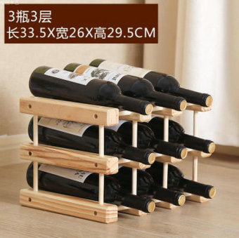 Shishang pine multi-wine rack wood wine rack