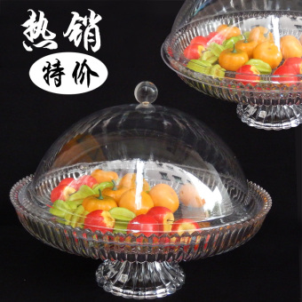 Shishang transparent cover round stand-try to eat dish dry fruit bowl